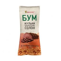 Кукурузные шарики «Бум» буженина Бумкорн - 16 гр