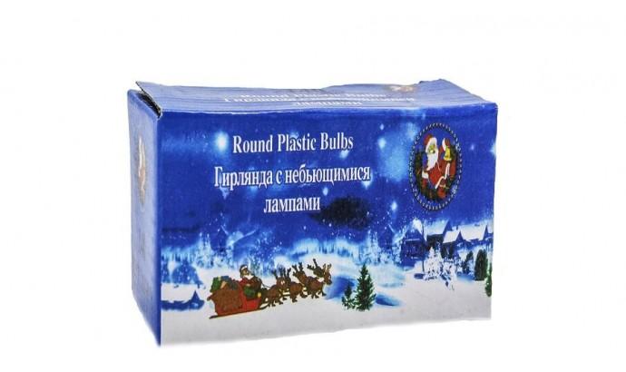 Гірлянда новорічна різнокольорові 140 ламп