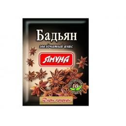 Бодьян (Зірковий Аніс) «Ямуна» - 10г