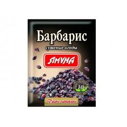 Барбарис «Ямуна» - 10г