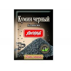Кумін чорний «Ямуна» - 15г