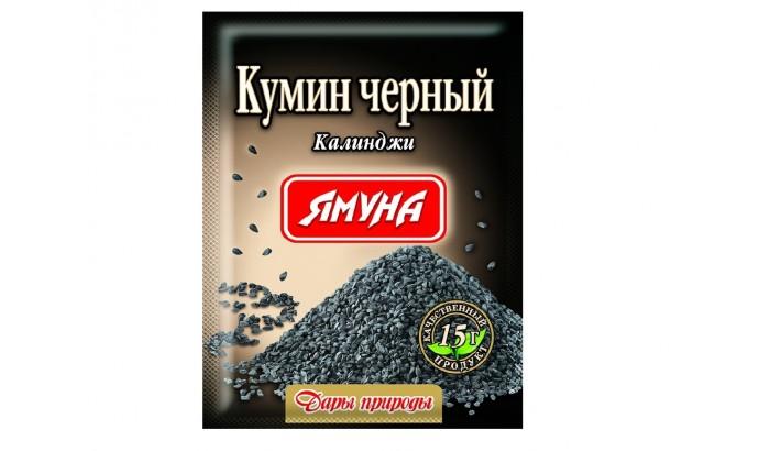Кумин черный «Ямуна» - 15г