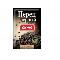 Перець чорний горошок «Ямуна» - 20г