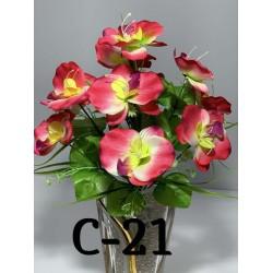 Квіти С-21