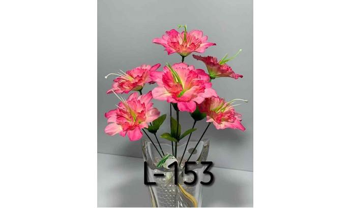 Квіти L-153