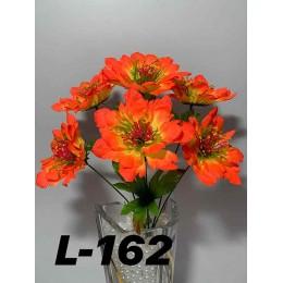 Квіти L-162