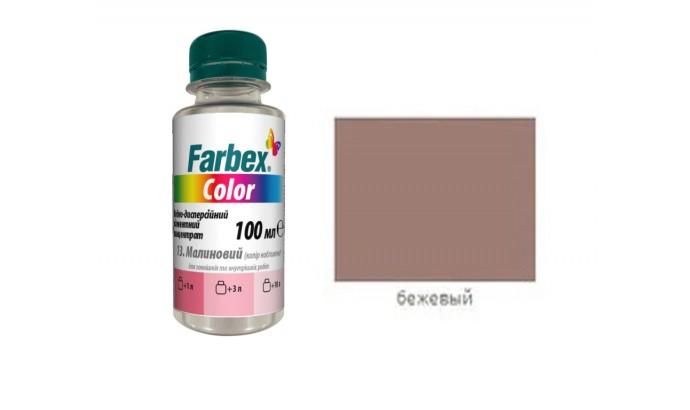 """Водно-дисперсійний пігментний концентрат """"Farbex Color"""", бежевий - 100мл"""