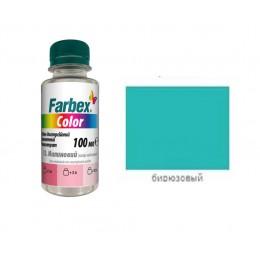 """Водно-дисперсійний пігментний концентрат """"Farbex Color"""", бірюзовий"""