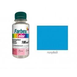"""Водно-дисперсійний пігментний концентрат """"Farbex Color"""", блакитний"""