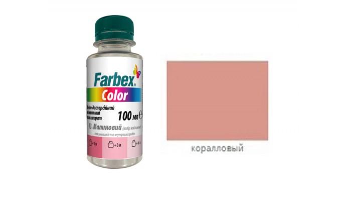 """Водно-дисперсійний пігментний концентрат """"Farbex Color"""", карамельний"""