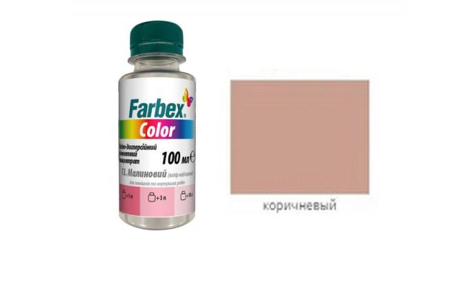 """Водно-дисперсійний пігментний концентрат """"Farbex Color"""", коричневий"""