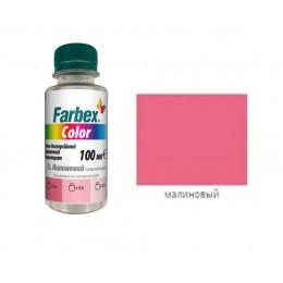 """Водно-дисперсійний пігментний концентрат """"Farbex Color"""", малиновий"""