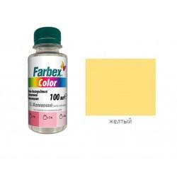 """Водно-дисперсійний пігментний концентрат """"Farbex Color"""", жовтий"""