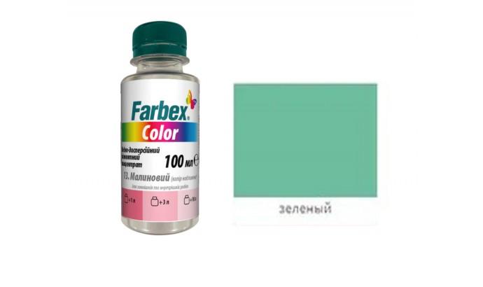 """Водно-дисперсійний пігментний концентрат """"Farbex Color"""", зелений"""