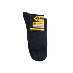 Шкарпетки чоловічі ЛІТО чорні 27 10 пар