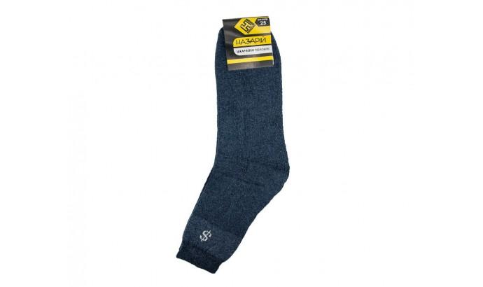 Шкарпетки чоловічі махрові сірі 25 10 пар